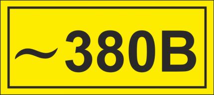 Plaque 380 V