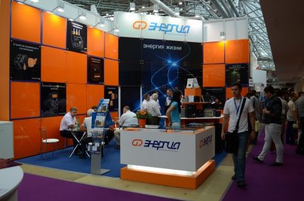 Energy company representatives at the exhibition