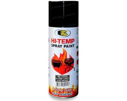 Bosny Hi-Temp aerosols