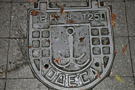 Original form sewer hatch