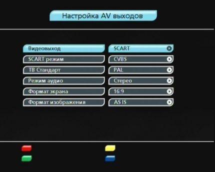 Second adjustment screen