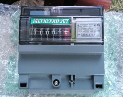 Household single-rate single-phase electric meter