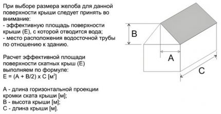 Skaičiavimo formulė plotui nustatyti