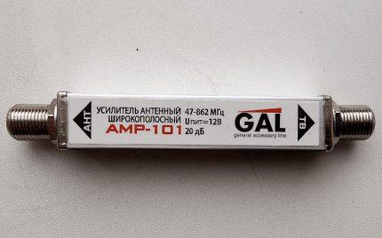 Broadband Antenna Amplifier
