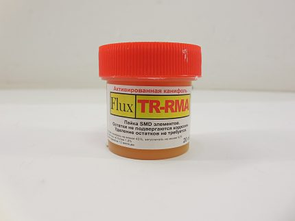 Active rosin for brazing copper pipes