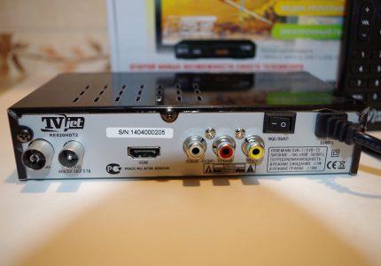 Digital TV Tuner