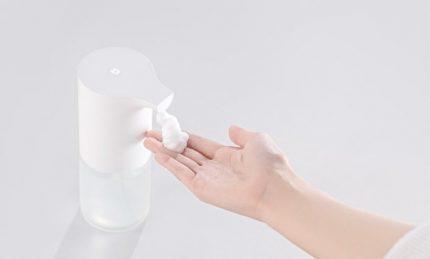 Soap dispenser with IR sensor