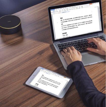 Disque intelligent pour partager des informations entre tous les utilisateurs à domicile