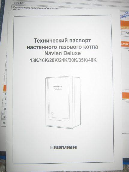 Gas boiler passport