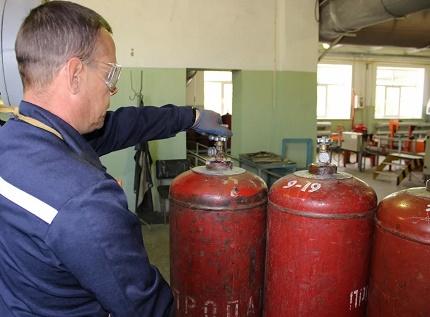 Etude de l'état d'une bouteille de gaz
