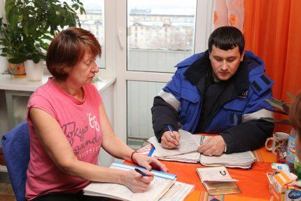 Conclusion d'un accord entre le client et la compagnie de gaz
