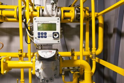 Automation on the gas pipeline