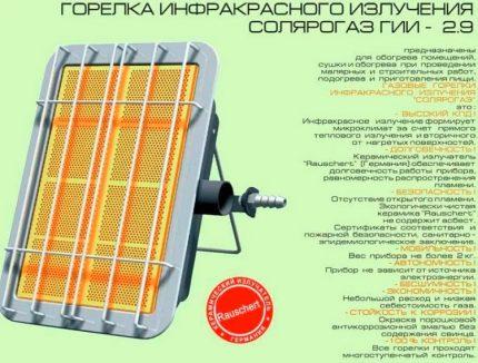 Advertising brochure of Solyarogaz products