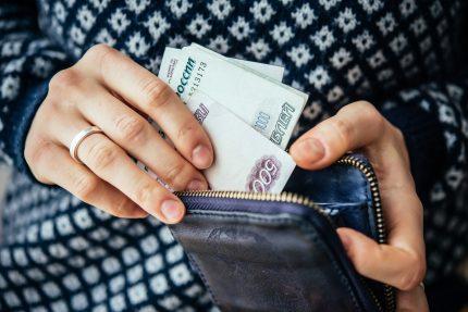 Portefeuille en argent