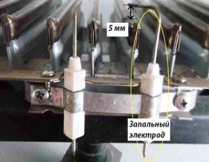 Espace entre l'électrode et le brûleur