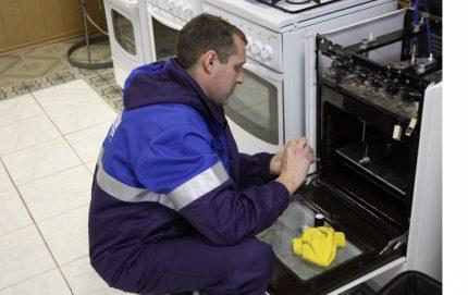 Gas equipment check
