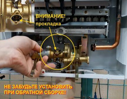 Connexion correcte du brûleur avec le VSU