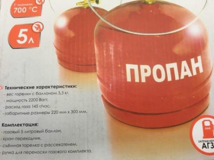 Exemple d'emballage d'une bouteille de gaz