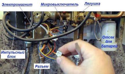 Connector check