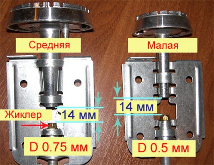 Gas burner structure
