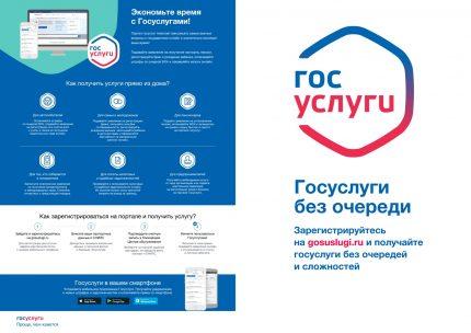 Government Services Portal