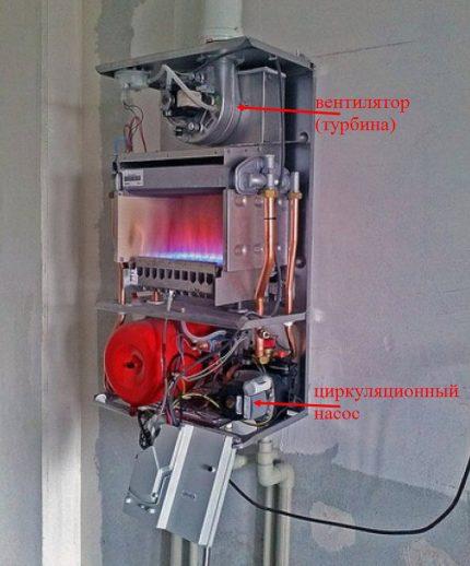 Dispositif de chaudière à gaz