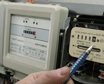Compteur d'électricité multi-tarifs