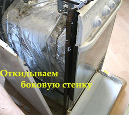 Retirez le panneau latéral de la cuisinière à gaz