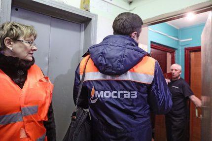 Gas distribution company employees