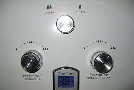 Display for data monitoring