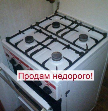 Exemple de photo pour la vente d'un ancien poêle à gaz