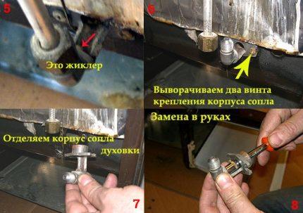 Étapes de remplacement de la buse en position latérale du brûleur du four