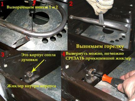 Étapes pour remplacer la buse par la position latérale du brûleur