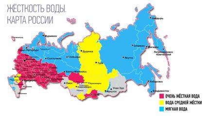 Carte de dureté de l'eau par région