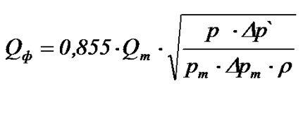 Formule de sélection d'un filtre à gaz
