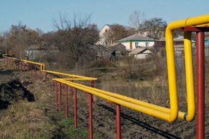Gas Supply Ground