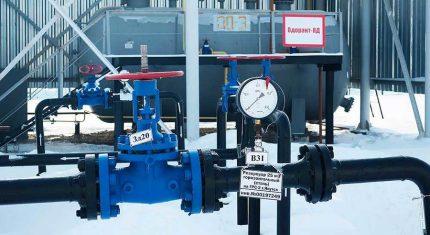 Gas mixing process