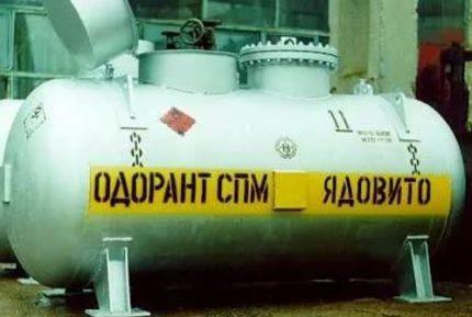 Gas odorant