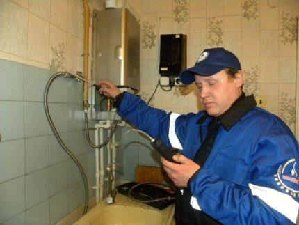 Dujų saugos patikrinimas