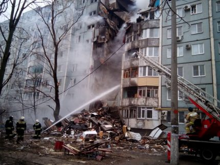 Gas explosion in MKD