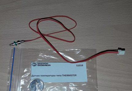 Temperature sensor for Daewoo boiler repair
