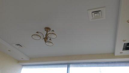 Place pour les grilles de ventilation