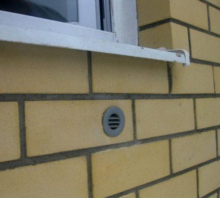 Sienas ventilācijas vārsts
