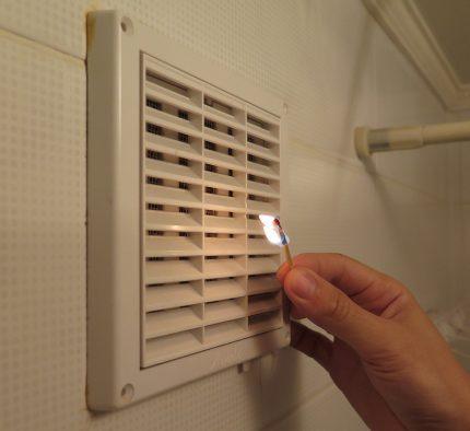 Flame ventilation test