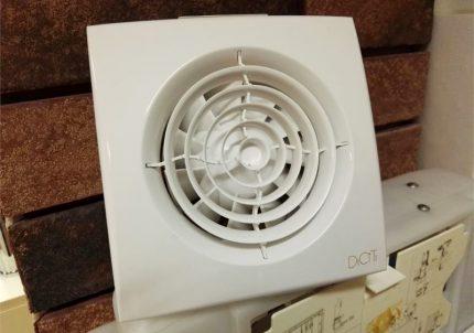Household axial fan