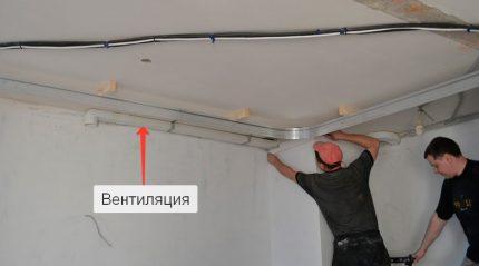 Conduit de ventilation directe