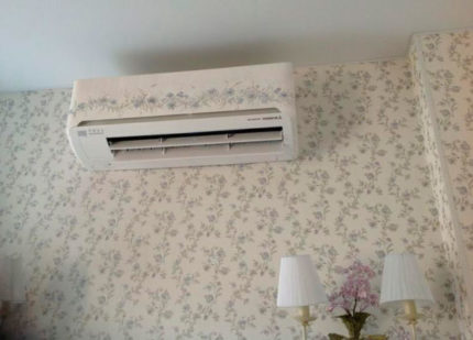 Air conditioning masking option