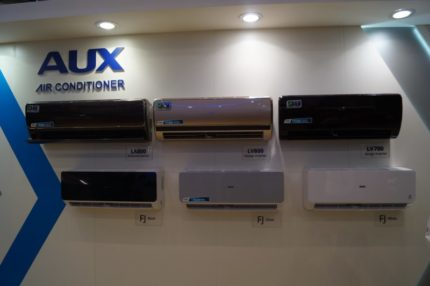 AUX air conditioners for sale