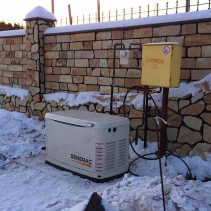 Generator with protective cover