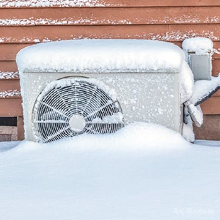 Air conditioning in the snow